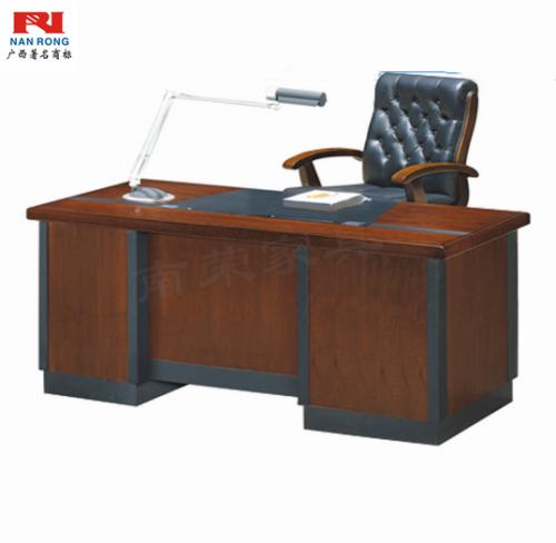 【南荣家具】办公桌NR161 木纹色油漆桌写字桌电脑桌单人位1.6米
