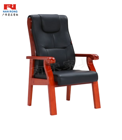 【南荣家具】办公椅NR-ZSX-H021油漆会议椅待客椅