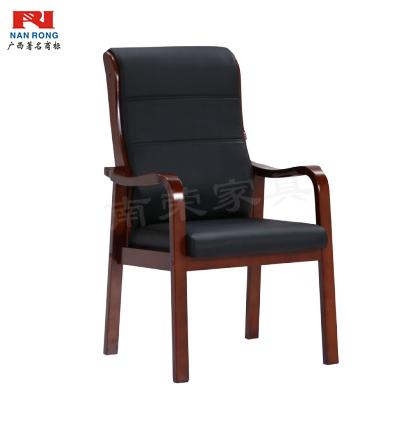 【南荣家具】办公椅NR-ZSX-H719油漆会议椅待客椅