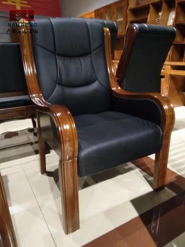 【南荣家具】西皮会议椅NRH7013实木椅电脑椅家用办公椅会议椅高背舒适老板总裁椅书房椅子