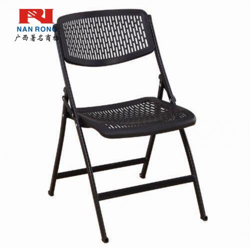 【南荣家具】塑料折叠椅NR-H1426便携办公培训椅靠背椅会议椅子简约休闲餐椅家用凳子