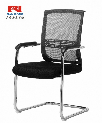 【南荣家具】弓形办公椅NR-H1630电脑椅网布职员会议椅简约现代工学棋牌麻将椅