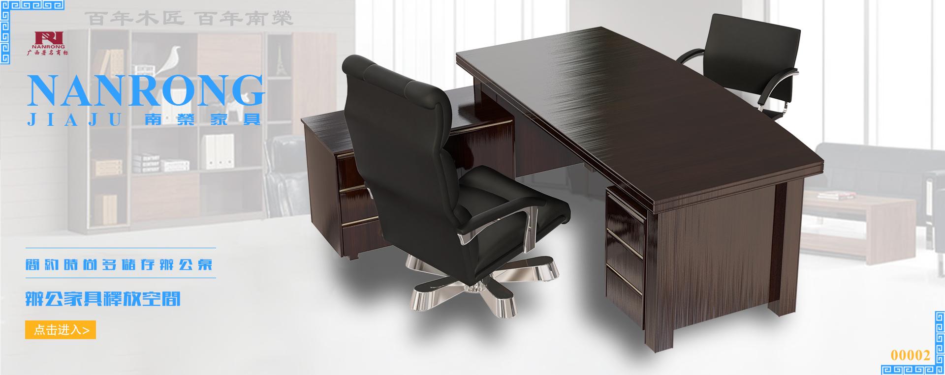 办公家具定制